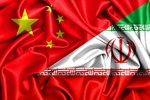 Iran-China coop. threat to US, Zionist regime