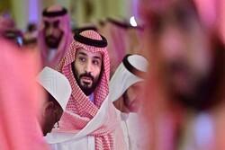 Saudi prince detains three royal family members