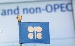 OPEC plus
