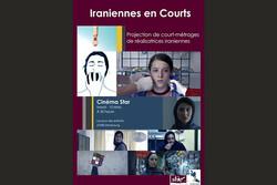 نمایش آثار کارگردانهای زن ایرانی در استرازبورگ فرانسه