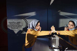 Manchester Kinofilm festival to host 13 Iranian titles