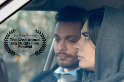 'Driving Lessons', 'One Night' win at Big Muddy Filmfest. in US