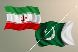 IRan and Pakistan Flag