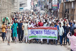 VIDEO: Thousands protest in Bangladesh to condemn violence against Indian Muslims