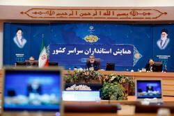 وزير الداخلية يدعو المواطنين الإيرانيين كافة للمكوث في المنازل لاحتواء أزمة كورونا