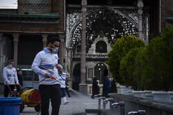 Disinfecting Shah Abdol-Azim shrine