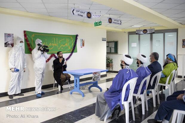 مراسم روز پدر در بخش ویژه کرونا بیمارستان بقیه الله الاعظم(عج)