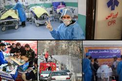 استمرار فعالیت نیروهای جهادی در شهرهای لرستان/ کرونا بهانه همدلی شد