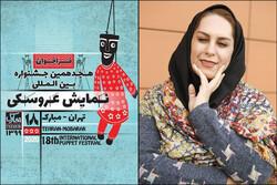 جشنواره «مبارک» با نام گلزار محمدی برگزار شود/ شورا تصمیم میگیرد