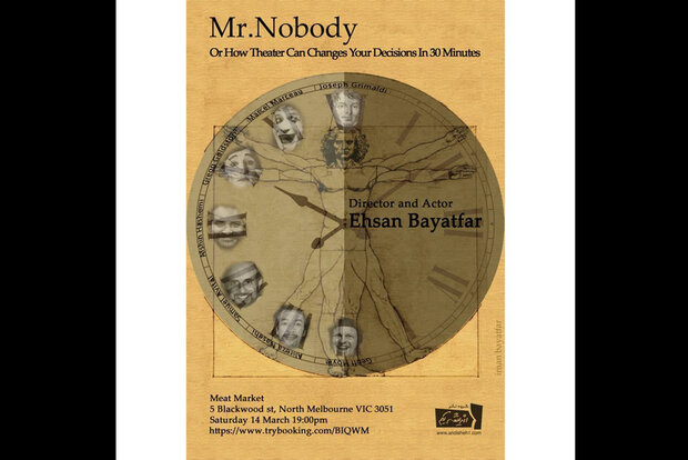 Iranian play 'Mr. Nobody' to be staged in Australia