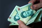 زمان واریز یارانه نقدی اردیبهشت ماه ۱۴۰۰ اعلام شد
