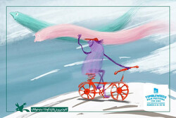 'The Cycling Wind' goes to Tumbleweeds Filmfest. in US