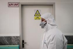 لیست مراکز درمانی کرونا در تهران و حومه منتشر شد