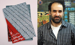 "This combination photo shows Iranian writer Reza Amirkhani and copies of his new book ""A Half of One-Sixth of Pyongyang""."