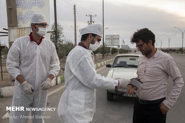 Coronavirus Screening Plan launched in Samnan entrances