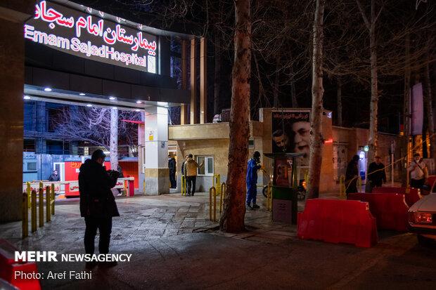 Volunteer Basij forces disinfect public places of Shahriar