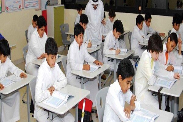 """""""مجتهد"""": السلطات السعودية أوقفت الدراسة لأسباب أمنية"""