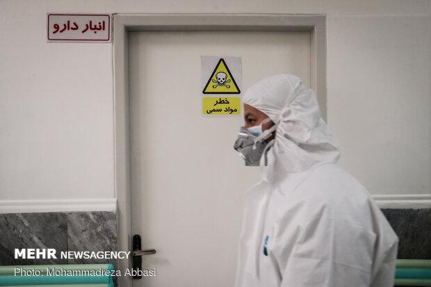 Doctors, nurses at forefront of war on coronavirus in Masih Daneshvari Hospital