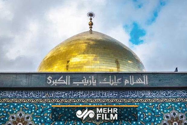 حضرت زینب (س) کی شہادت کی مناسبت سے حاج حیدر خمسہ نے مصائب پیش کئے