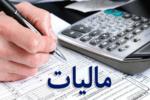 دولت نزدیک خط پایان؛ لایحه مالیاتی به کجا رسید؟ / مروری بر سه سال وعده مسئولان