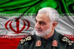 برگزاری سالگرد شهادت سردار سلیمانی در کرمان قطعی است