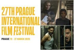 Prague International Film Festival - Febiofest