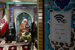 مرحوم حسین شیخ الاسلام کی یاد میں مجلس ترحیم