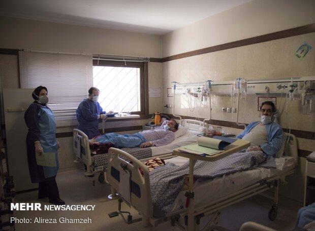 بخش ویژه کرونا بیمارستان امام حسین(ع)شاهرود
