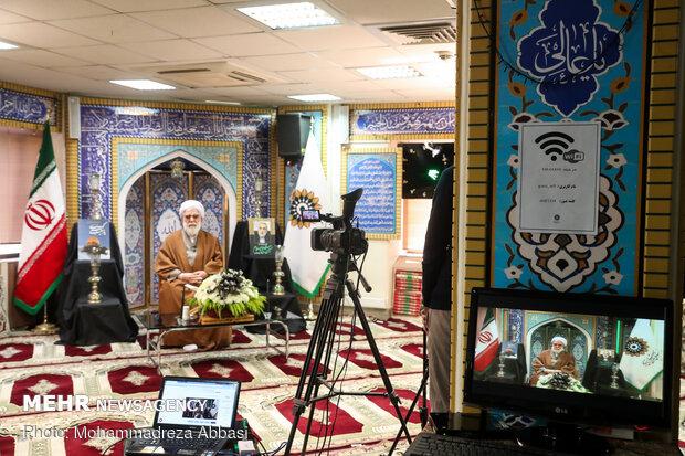 Commemoration ceremony of Hossein Sheikholeslam