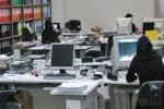 کرونا ۲۰ هزار کارمند شهرداری تهران را دورکار کرد