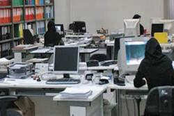 یک سوم کارمندان ادارات پایتخت از ۲۸ تیر دورکاری کنند