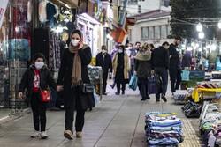 """İran'dan son dakika """"koronavirüs"""" açıklaması"""