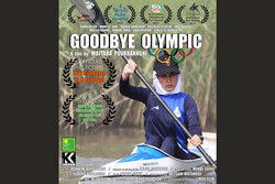 'Goodbye Olympic' goes to Houston filmfest. in US