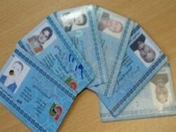 ۸۶ درصد زنجانیها کارت هوشمند ملی دریافت کردند