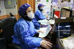آماده باش نوروزی مراکز درمانی تامین اجتماعی