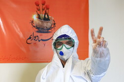 Kum'da koronavirüs hastaları tedevi ediliyor