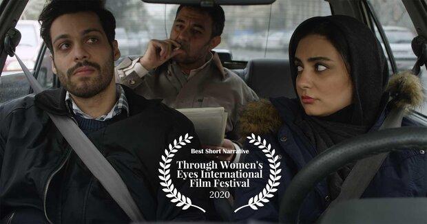 """فوز الفيلم الايراني """"معهد السياقة"""" بجائزة مهرجان امريكي"""