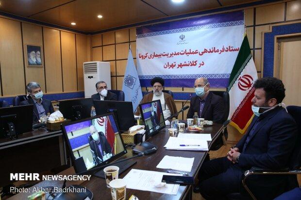 Judiciary Chief visits Tehran's coronavirus combat HQ