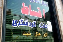 جولان تورهای گردشگری در قزوین / نظارت موثر حلقه مفقوده میراث فرهنگی و گردشگری