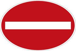تردد به فدراسیون تنیس روی میز ممنوع شد