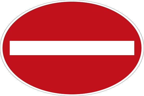 تردد به ۱۰۰ روستای ییلاقی مهریز ممنوع است