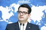 Iran ridicules Pompeo, says U.S. flirting with butchers