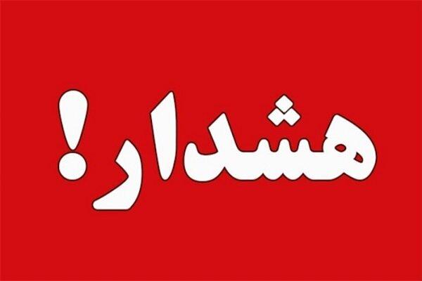 صدور هشدار سطح قرمز در کرمان/خطر بروز سیلاب در غرب و جنوب استان - خبرگزاری  مهر | اخبار ایران و جهان | Mehr News Agency