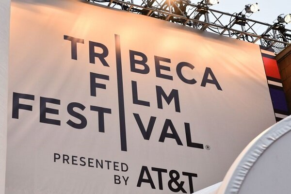جشنواره فیلم ترایبکا ۲۰۲۰ عقب افتاد/ بهدنبال احساس خوب در جامعه
