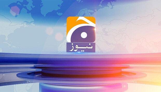 پاکستان میں کیبل آپریٹرز کو جیو نیوز کی نشریات بند کرنے کی ہدایت