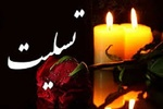 بازمانده نسل سرنانوازان مازندران درگذشت