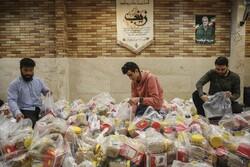نوروز کے موقع پر نیازمند افراد کے درمیان امدادی اشیاء کی تقسیم
