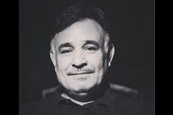 درگذشت یکی از فعالان باسابقه تئاتر/ مدیر سنگلج از همکار خود گفت