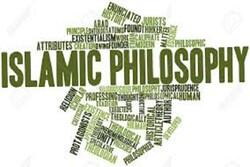کنفرانس بینالمللی کلام و فلسفه در فلسفه اسلامی برگزار میشود