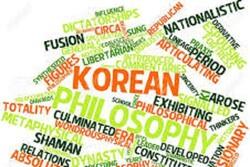 کنفرانس بینالمللی فلسفه کره و فیلسوفان کرهای برگزار میشود